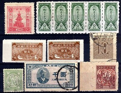 Korea Revenues Selection, 12 Stamps