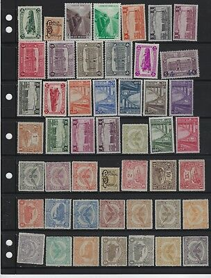 Belgium Mint Railway Parcel Post Stamp Collection Clearance