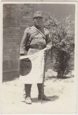 p1 WWⅡ Japanese army Photo soldier with War flag in China battlefield