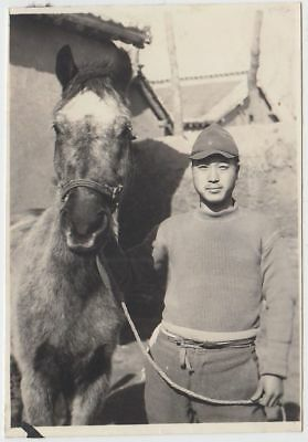 p9 WWⅡ Japanese army Photo soldier and War horse in China battlefield