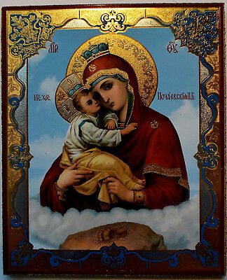 """Russian Orthodox Icon """"mother Mary With Child Jesus"""""""