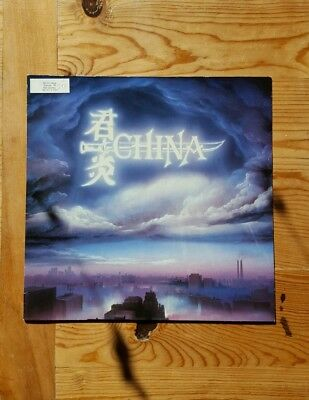 LP Vinyl China Sign in the Sky 1989