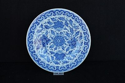 19th century blue white Chinese export plate with floral decoration