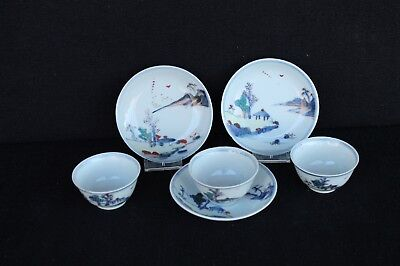 Three Qianlong Teabowls and saucers Wucai colors Chinese export