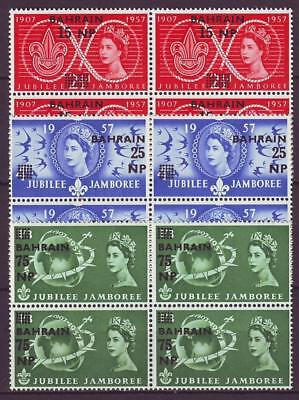 m4990/ Bahrain MNH 4-Block Provisorie Scout Issue 1957