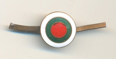 Rare Bulgaria Bulgarian royal military cockade for Medics WWII for officers
