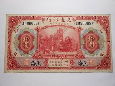 CHINA Communications Bank 1914 10 Yuan  Shanghai  Early Issue