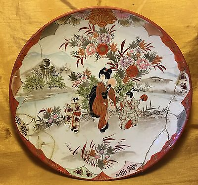 "Antique 9.5"" Signed Japanese Hand Painted Porcelain Plate w Geisha & Children"