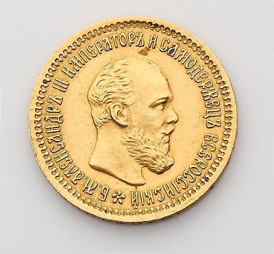Russia 1890 5 Rubles Gold  Coin