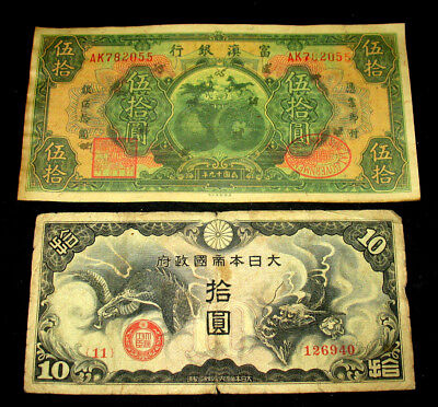 2 VINTAGE CHINESE BANKNOTES! 10 YEN, 50 YUAN! NOTES FROM CHINA! (y34)
