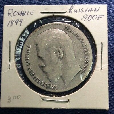 Russia 1899 Silver Rouble