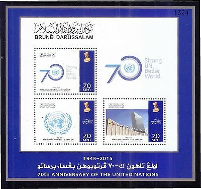 Brunei 2015 70Th Anniv. Of United Nations Souvenir Sheet Of 3 Stamps In Mint Mnh