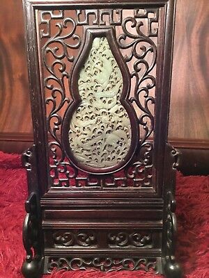 ANTIQUE 19/20th c CHINESE CARVED ROSEWOOD SCREEN W. JADE PLAQUE wood carving