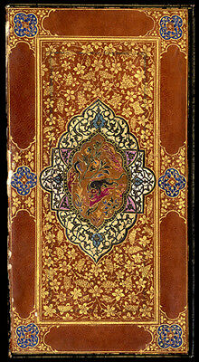 17th Century Persian Poetry Book Cover Paper Mache with Gold Florals & Animals