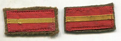 WWII WW2 Japanese Army Lance Corporal Collar Tabs Pair W/ Wool Backing