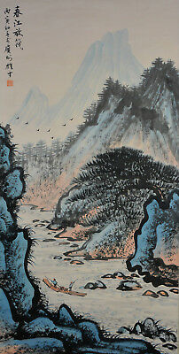 Vintage Chinese Watercolor LANDSCAPE Wall Hanging Scroll Painting - Li Xiongcai