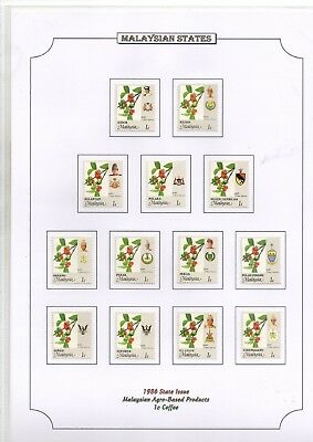1986 Malaysian States 1C Coffee Stamps On Page From Collection Rf1