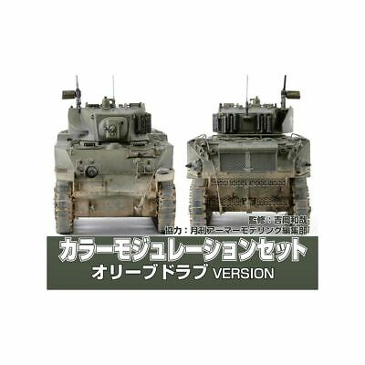 Gunze - Mr Hobby Gunzcs581 Modulation Set Olive Drab Mat