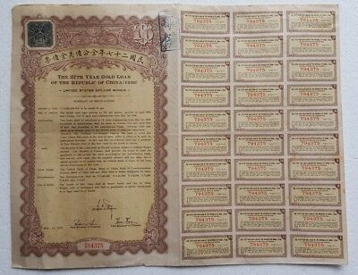 1938 The 27th Year Gold Loan of the Republic $ 10 UNC Coupons  Share Stock