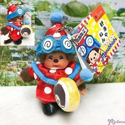 Monchhichi Mascot Kansai Limited Drum MCC Keychain Phone Strap - Marching Band