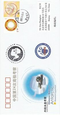 China - antarctic cover from Chinare 24