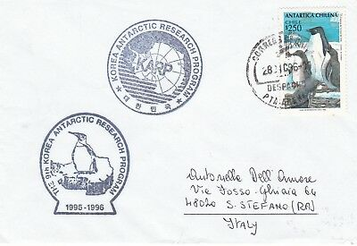 South Korea .- antarctic cover from 9° expedition 1995-96