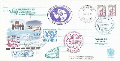 Russia .- antarctic cover from RAE 51 (Mirny Station)