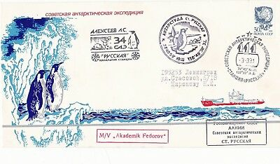USSR .- antarctic cover from SAE 34 (Russkaya Station)