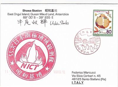 Japan - antarctic cover from Jare 55 (Showa station)