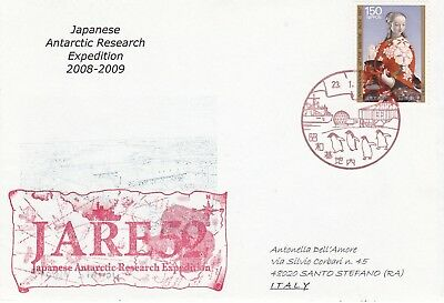 Japan - antarctic cover from Jare 52 (Showa station)