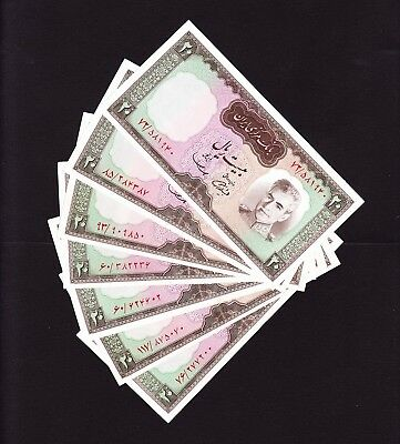 Pick 84  circulated 7x Middle East BANKNOTE single 20 RIALS  SHAH single
