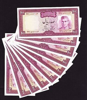 Pick 91c  circulated 10x Middle East BANKNOTE single 100 RIALS  SHAH single