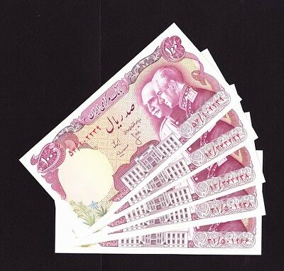 Pick 108  circulated 5x Middle East BANKNOTE single 100 RIALS  SHAH single