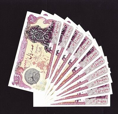 Pick 118b  circulated 10x Middle East BANKNOTE single 100 RIALS  SHAH overprint