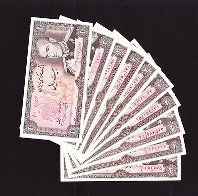 Pick 100  circulated 10x Middle East BANKNOTE single 20 RIALS  SHAH single