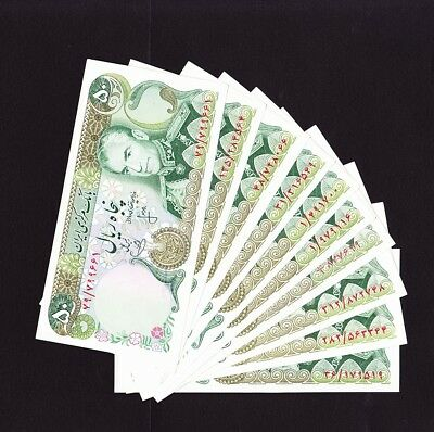 Pick 101  circulated 10x Middle East BANKNOTE single 50 RIALS  SHAH single