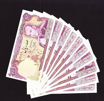 Pick 102  circulated 10x Middle East BANKNOTE single 100 RIALS  SHAH single