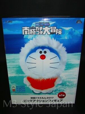 Doraemon The Movie 2017 Kachi Kochi Great Adventure Big Action Figure TAITO F/S