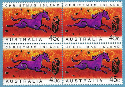 Christmas Island 2002 Chinese New Year Year Of The Horse Block Stamp MNH BAB245