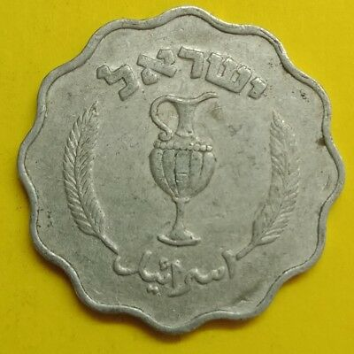 Goblincoins! Israel 10 pruta 1952, scarce top grade highly collectible item!