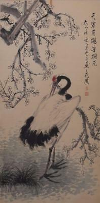 Chinese Old Tang Yun Scroll Painting Scroll Crane 78.74""