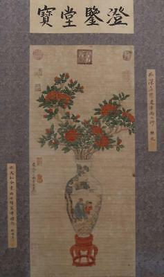 """Chinese Old Li Di Scroll Painting Scroll Flower 77.17"""""""