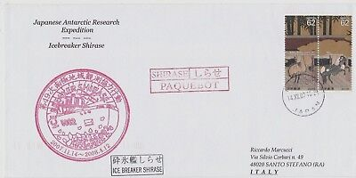 Japan - antarctic cover from Jare 49 (2007-08)