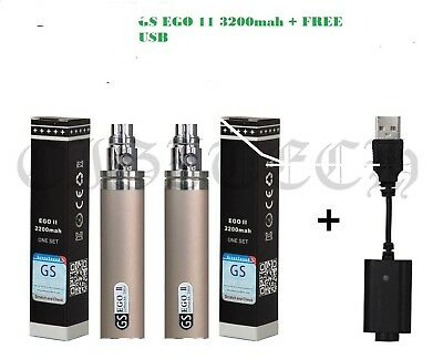 AUTHENTIC GS EGO II 3200mAh E Cig Rechargeable Battery Pack Gold Free USB