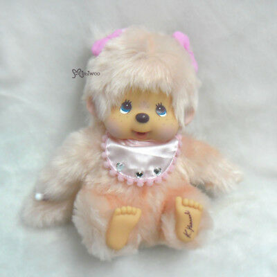 Monchhichi Plush Designer's Softy Sitting MCC M Size Twin Pig Tail Girl ~ RARE ~
