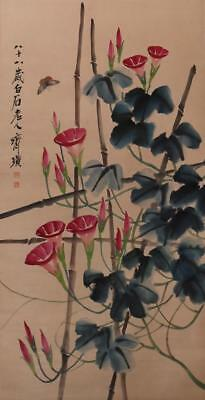 Chinese Old Qi Baishi Scroll Painting Scroll Morning Glory 77.17""