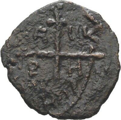 Lanz Crusaders Kreuzfahrer Tancred Antioch Follis Christ Pantokrator Ae ±Bec2286