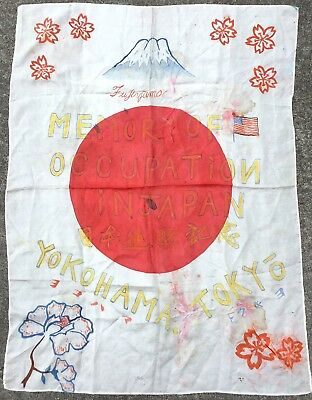 Post World War 2 Era Memory Of Occupation In Japan Yokohama Tokyo Flag Banner