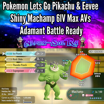 Pokemon Lets Go Pikachu & Eevee Shiny Machamp 6IV Max AVs Adamant Battle Ready