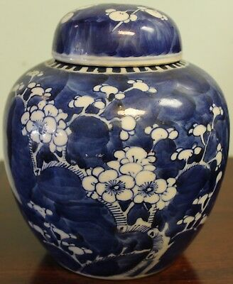 Antique Chinese Porcelain Ginger Jar Cherry Blossom Perfect
